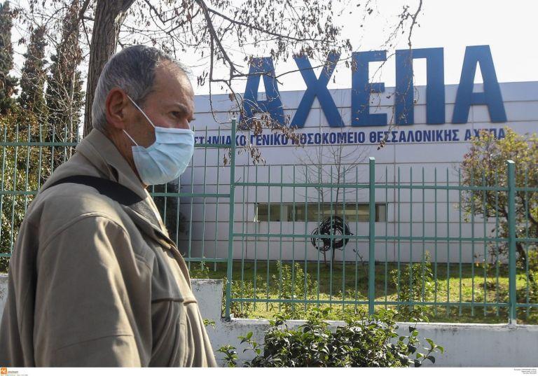 ΑΧΕΠΑ – ΕΔΕ για πλαστό πιστοποιητικό εμβολιασμού από νοσηλευτή   tanea.gr
