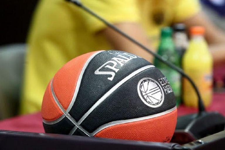 Basket League – Την 8η αγωνιστική το ντέρμπι των αιωνίων | tanea.gr