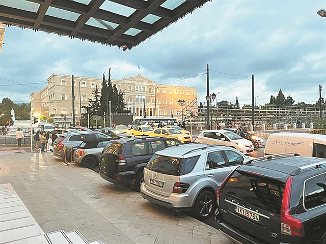 Ολοι στους δρόμους…   tanea.gr