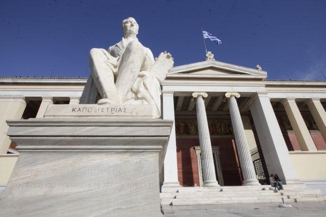 Πανεπιστήμια – Αρχίζει η εγγραφή των επιτυχόντων των Πανελλαδικών εξετάσεων   tanea.gr