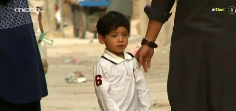 Ο μικρός «Αφγανός Μέσι» αποκλειστικά στο MEGA – Οι απειλές θανάτου από τους Ταλιμπάν και το όνειρό του να ζήσει με ασφάλεια   tanea.gr