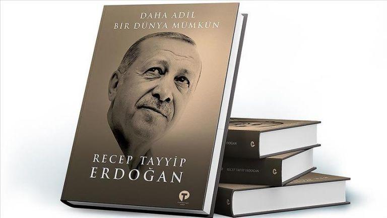 Ρετζέπ Ταγίπ Ερντογάν – Κυκλοφόρησε το βιβλίο του στην Τουρκία | tanea.gr