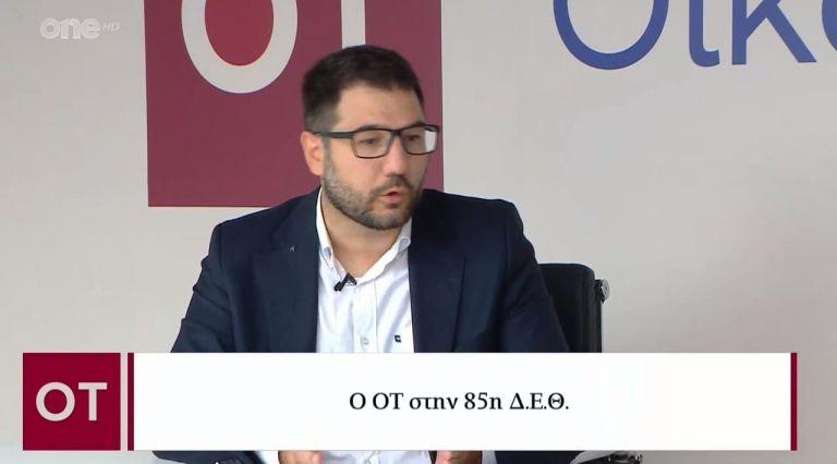 Ηλιόπουλος – Η κυβέρνηση έχει κριθεί ανίκανη να υπερασπιστεί τα συμφέροντα των πολιτών | tanea.gr