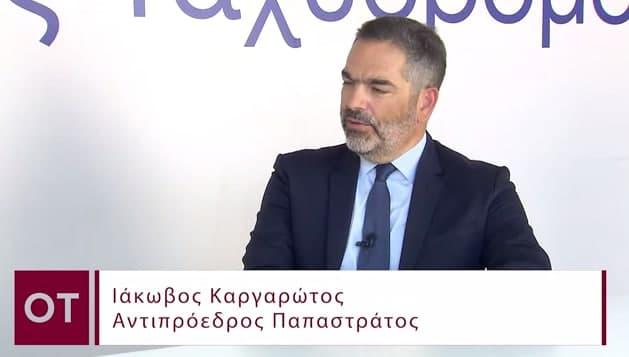 Ιάκωβος Καργαρώτος (Παπαστράτος) – «Ξαναγεννιόμαστε προς το καλύτερο, με στόχο μία Ελλάδα χωρίς τσιγάρο» | tanea.gr