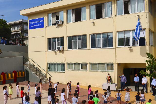 Σχολεία – Φόβοι για έξαρση κρουσμάτων - Έρχονται αλλαγές στα υγειονομικά πρωτόκολλα;   tanea.gr