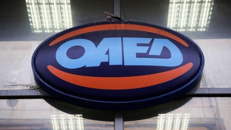 ΟΑΕΔ – Από αύριο η υποβολή αιτήσεων για το ειδικό εποχικό βοήθημα | tanea.gr