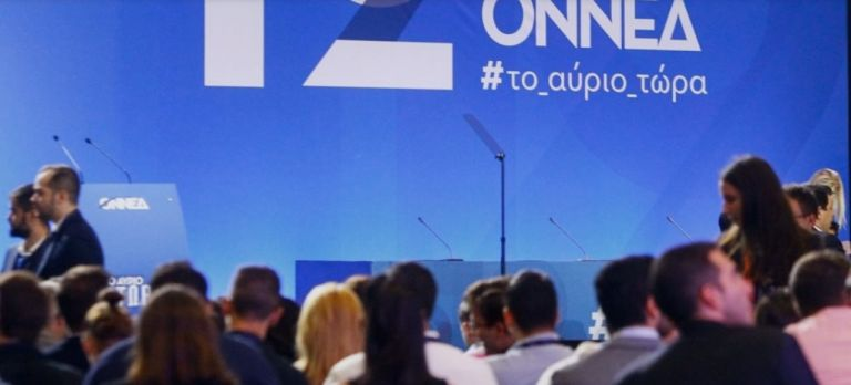 Για πρώτη φορά γυναίκα επικεφαλής της ΔΑΠ-ΝΔΦΚ | tanea.gr