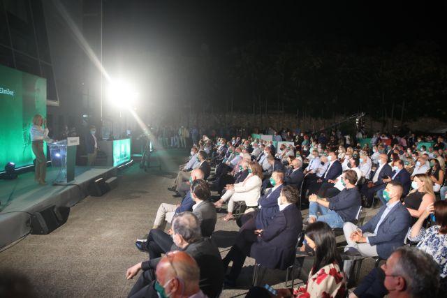 «Πράσινο φως» από Γεννηματά για τις εσωκομματικές εκλογές του ΚΙΝΑΛ | tanea.gr