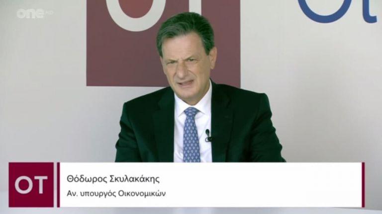Σκυλακάκης στον OT – Μέχρι τέλος του 2021 θα έχουμε 8 δισ. από το Ταμείο Ανάκαμψης | tanea.gr