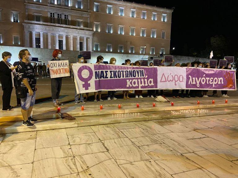 Γυναικοκτονία στη Ρόδο –  Συγκέντρωση στο Σύνταγμα – Καμία Δώρα λιγότερη   tanea.gr
