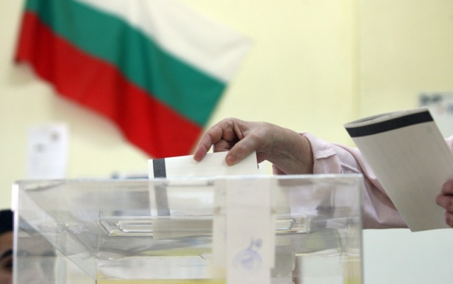 Για τρίτη φορά στις κάλπες η Βουλγαρία μέσα στο 2021 – Βουλευτικές εκλογές στις 14 Νοεμβρίου | tanea.gr