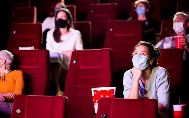 Πώς θα λειτουργούν από αύριο θέατρα, σινεμά και μουσεία | tanea.gr