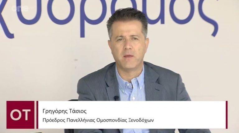 Τάσιος  – Πετύχαμε το 50% του 2019 | tanea.gr