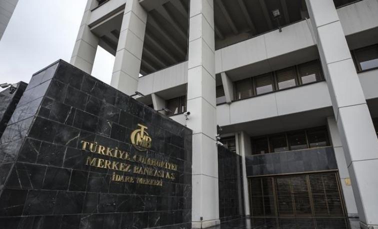 Τουρκία – Αιφνιδιαστική μείωση επιτοκίων | tanea.gr