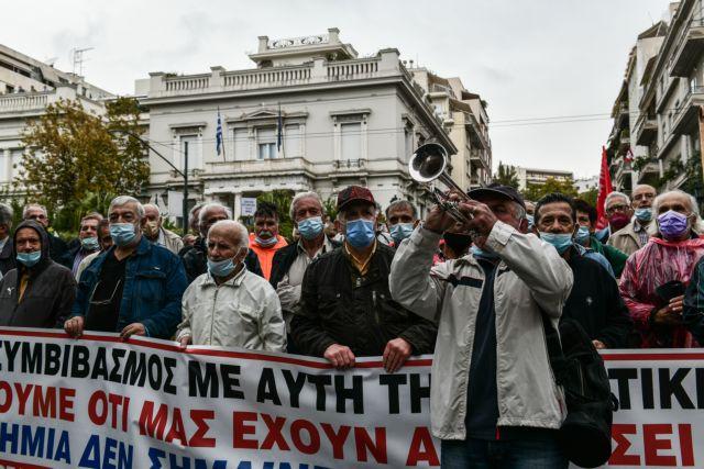 Πορεία συνταξιούχων για το ασφαλιστικό στο κέντρο της Αθήνας   tanea.gr