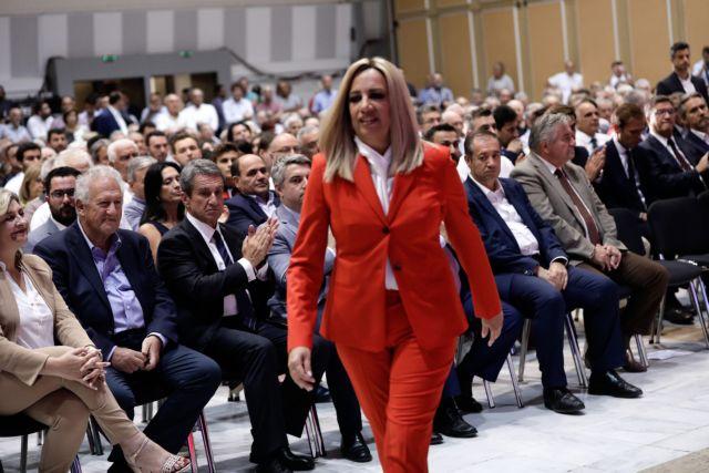 Φώφη Γεννηματά – Κανονικά στις 5 Δεκεμβρίου οι εκλογές για την ανάδειξη νέου προέδρου στο ΚΙΝΑΛ | tanea.gr