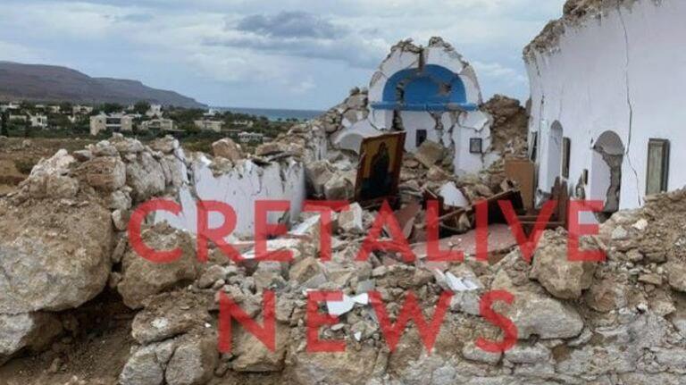 Σεισμός στην Κρήτη – Κατέρρευσε το εκκλησάκι του Αγίου Νικολάου | tanea.gr