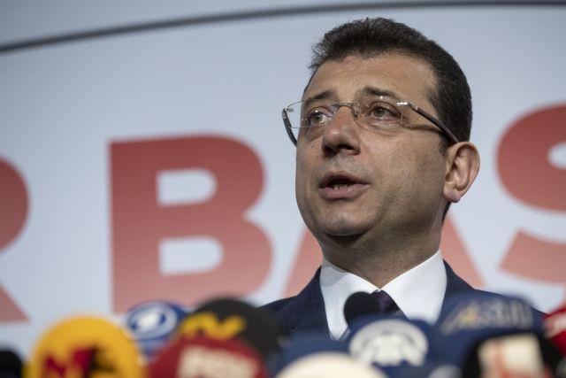 Ο Ερντογάν αρνείται συνάντηση με τον Ιμάμογλου – Τι καταγγέλλει ο δήμαρχος Κωνσταντινούπολης   tanea.gr