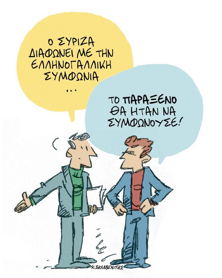 Το σκίτσο του Κώστα Σκλαβενίτη για τα ΝΕΑ της Δευτέρας 11 Οκτωβρίου 2021 | tanea.gr