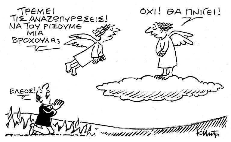 Το σκίτσο του Κώστα Μητρόπουλου για τα ΝΕΑ Σαββατοκύριακο   tanea.gr