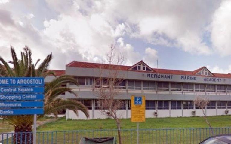 Περίεργη εισβολή αγνώστων στην Ακαδημία Εμπορικού Ναυτικού στο Αργοστόλι   tanea.gr