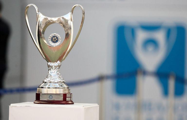 Σήμερα η κλήρωση του Κυπέλλου   tanea.gr