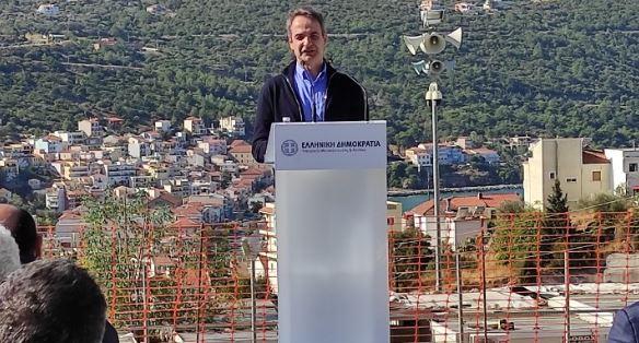Μητσοτάκης από Σάμο – Η δομή της ντροπής κλείνει – Να καταλήξει η ΕΕ σε κοινό σύμφωνο μετανάστευσης | tanea.gr