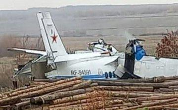 Πολύνεκρη τραγωδία στη Ρωσία – Σοκαριστικές εικόνες από τη συντριβή του αεροσκάφους   tanea.gr