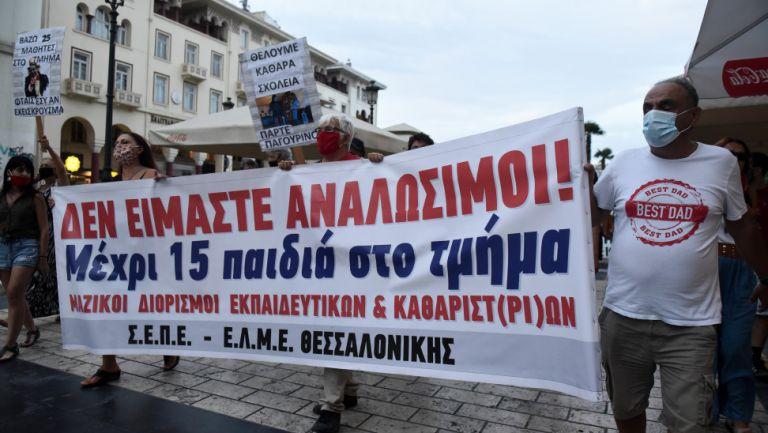 Εφετείο – Παράνομη και καταχρηστική η απεργία των εκπαιδευτικών   tanea.gr
