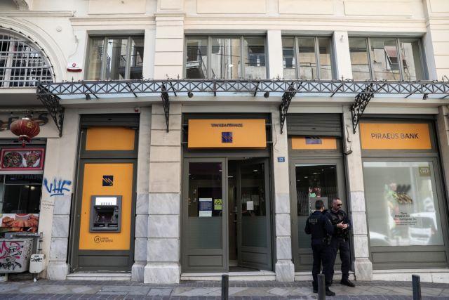 Συνελήφθη και ο δεύτερος ληστής της τράπεζας στη Μητροπόλεως | tanea.gr